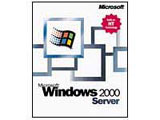 Microsoft Windows 2000 Server(10客户端-英文版)